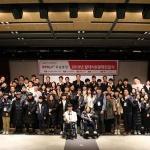 LG유플러스-한국장애인재활협회, 두드림 유플러스 요술통장 열매전달식 및 발대식 개최