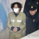 '황제보석' 이호진, 징역 3년 선고…조세포탈 징역 6월·집행유예 2년