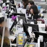 잔액기준 코픽스 2%대 진입…신규취급액은 하락