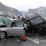 [컨슈머보험TIP] 車사고 과실비율 산정방법 개선…알아둬야 할 것들