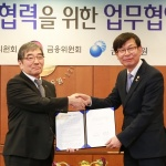 공정위·금융위·금감원, 공시 업무 협력 협약 체결