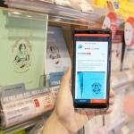 롭스, 옴니 채널 강화…PC버전 온라인몰 오픈