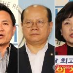 서울남부지검, '5·18 망언' 김진태·이종명·이순례 의원 수사 착수