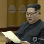 김정은, 25일 베트남 도착해 베트남 주석과 회담 예정