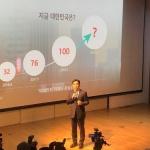 KT, 미세먼지 정보 공유앱 '에어맵 코리아' 출시