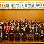 부영그룹 우정교육문화재단, 외국인 유학생 장학금 수여식 개최