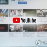 '흉가 체험' 방송 유튜버‥'진짜 시신' 발견