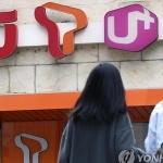 유료방송시장 새판짜기 돌입하나…SKT·KT, M&A 논의 가속