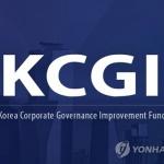 """KCGI """"한진그룹 중장기 비전, 미봉책 그쳐"""""""
