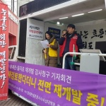 청계천 을지로 일대상인, 재개발사업 반대입장 '고수'