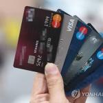 '을' 카드사, '갑' 대형가맹점 수수료 인상?…당국 역할이 관건