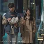 KT, '느껴, 지니' 시즌2 예고편 오픈…매주 금요일 에피소드 공개