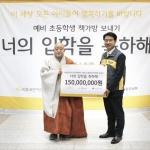 KB국민카드, 예비 초등학생에 책가방 선물세트 지원