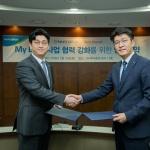 리치플래닛, NH투자증권과 '마이데이터' 업무협약 체결