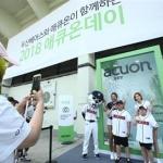 '역시 두산'…애큐온, 두산 베어스 스포츠 마케팅 성과 '톡톡'