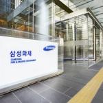 삼성화재, 작년 순이익 1조571억…전년비 1.4%↑