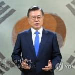 임시정부 수립일 '4월 11일' 임시공휴일?…청와대, 지정 방안 검토