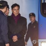 """안희정 부인 민주원 """"안희정·김지은 연애하고 있었다…김지은 거짓말 인정 못 해"""""""