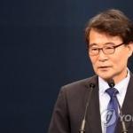 작년 11월 인사 공직자 재산공개…퇴직 장하성 104억
