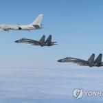 중국 군용기 1대 KADIZ 침범…국방∙외교부 엄중 항의