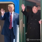 김정은-트럼프 오늘 하노이 입성