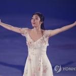 '피겨 여왕' 김연아, 6월 국내 아이스 쇼 출연
