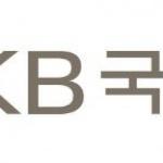 KB국민은행, 여성 고객 맞춤형 보험상품 2종 판매