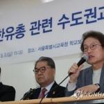 """수도권교육감들 """"개학연기 용납 못해…5일까지 개학불응시 형사고발"""""""