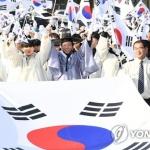 """4월 11일 임시공휴일 무산되나…""""아이 돌봄 문제 등 거론"""""""