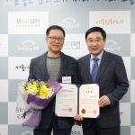 현철호 혜인식품 회장, 서울시 유공납세자 표창 수상