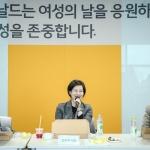 """조주연 맥도날드 사장 """"여성 인재 능력 펼칠 수 있도록 노력"""""""
