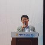 김광수 농협금융 회장, 디지털 인재확보 속도낸다