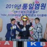 이순의 격투기황제 '이효필', KBA 헤비급 챔피언 타이틀전 도전