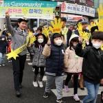 KB손해보험, 어린이 교통안전 '엄마손캠페인' 후원