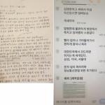 신풍제약 간부급 직원, 경비원 갑질·폭언·폭행 의혹?
