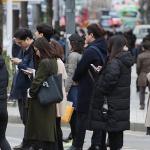 [내일날씨] 영하권 '추위'…강한 바람에 체감온도 '뚝'
