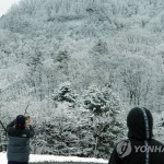 [내일날씨] 아침까지 '꽃샘추위'…밤부터 눈 또는 비