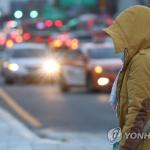 [오늘날씨] 출근길 꽃샘추위, 오후부터 비 또는 눈