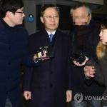 """박병대 전 대법관 '사외이사 취업 논란' 대법 """"문제없다"""" 결론"""
