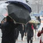 [내일날씨] 전국 곳곳에 눈이나 비, 미세먼지 '쾌청'