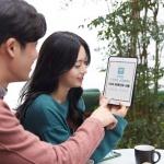 현대카드, 온라인 쇼핑몰 50% M포인트 결제 혜택
