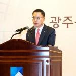 """송종욱 광주은행장, 새로운 임기 시작…""""든든한 울타리 될 것"""""""