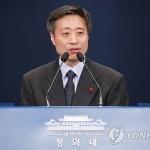 """靑 """"북미간 비핵화 협상 재개위해 노력 다 할 것"""""""