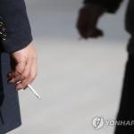 금연 구역서 담배에 불만 붙여도 과태료 부과