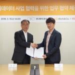 리치앤코, 핀테크 기업 코나아이와 마이데이터 업무협약