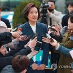 """박영선 중기장관 후보자 """"제로페이·신용카드 상생 구조 만들 것"""""""