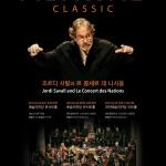 한화클래식 2019 'Hanwha Classic 2019' 개최
