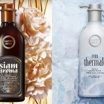 해피바스, 목욕 문화 시리즈 라인 시암아로마·오떼르말 출시