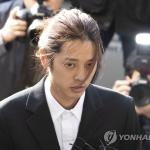 경찰, '성관계 불법 촬영∙유포' 정준영 구속영장 신청