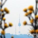 [내일날씨] 완연한 봄 기운, 일부 지역 미세먼지 '나쁨'